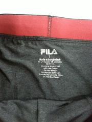 Fila Men's boxer